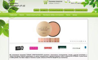 Ansi Cosmetics - декоративная косметика, маникюрные инструменты, парфюмерия, и галантерея в Ростове на Дону