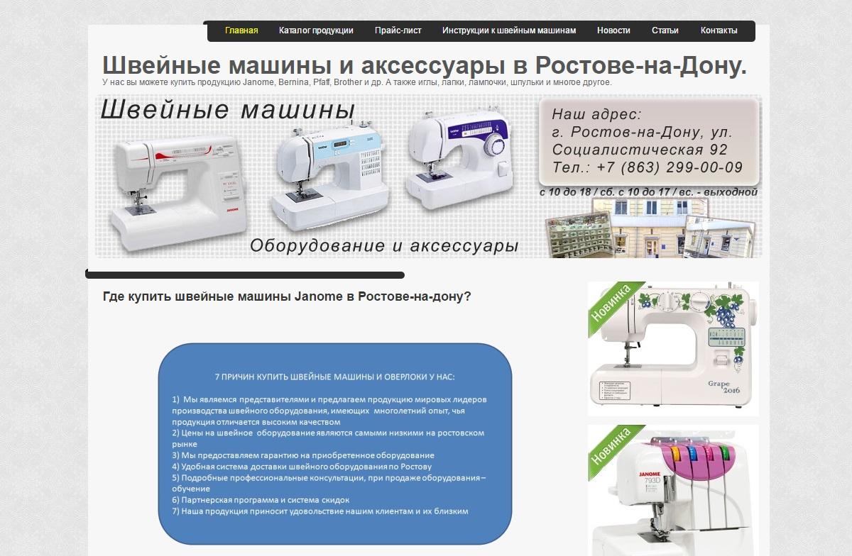 Сайт-визитка «ЭкоЩебень»